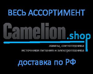 Camelion.Shop