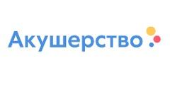 Акушерство.ru