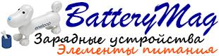 Batterymag.ru